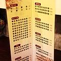 20120415台北汐止米麥洋廚館IMG_9448