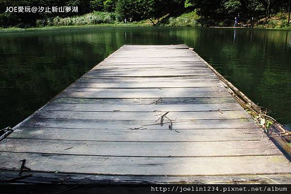 JOE愛玩@汐止新山夢湖IMG_9744