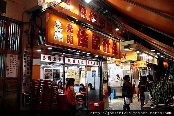 201011香港3日214