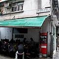 201011香港3日286