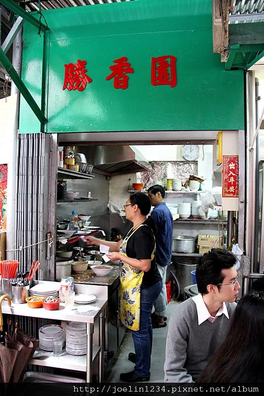 201011香港3日293