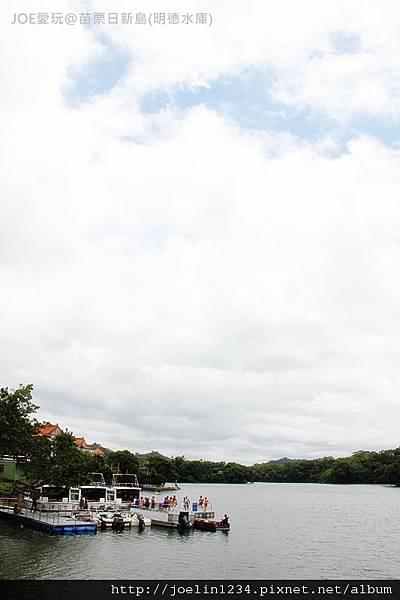 20120603苗栗日新島(明德水庫)IMG_0117