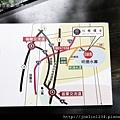 20120603苗栗日新島(明德水庫)IMG_0240