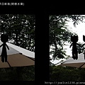 20120603苗栗日新島(明德水庫)IMG_0255