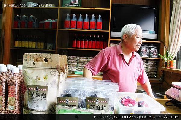 20120614台灣好行慈湖線IMG_0469