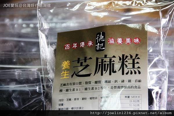 20120614台灣好行慈湖線IMG_0470