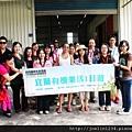 20120627宜蘭有機農村體驗IMG_4193