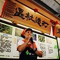 20120627宜蘭有機農村體驗IMG_4239