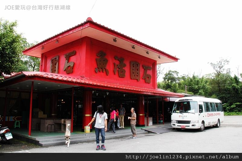 20120614台灣好行慈湖線IMG_0563