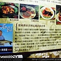 20120614台灣好行慈湖線IMG_0562