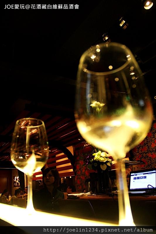 20120712_花酒藏IMG_6517