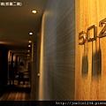 20120712月潭館(哲園二館)IMG_5316