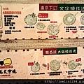 20120716月島文字燒IMAG0946