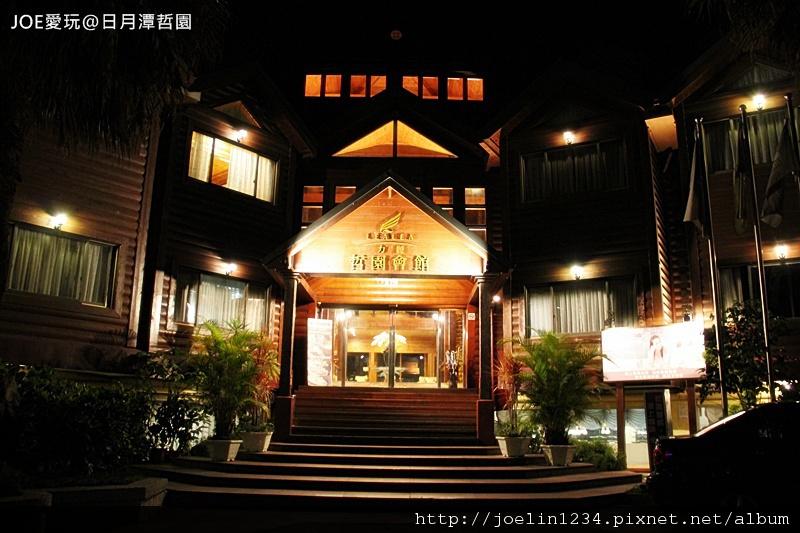 20120710日月潭哲園IMG_5828