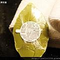 20120710日月潭哲園IMG_5856