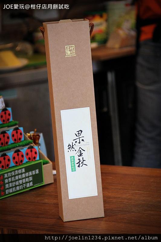 柑仔店月餅試吃IMG_9276