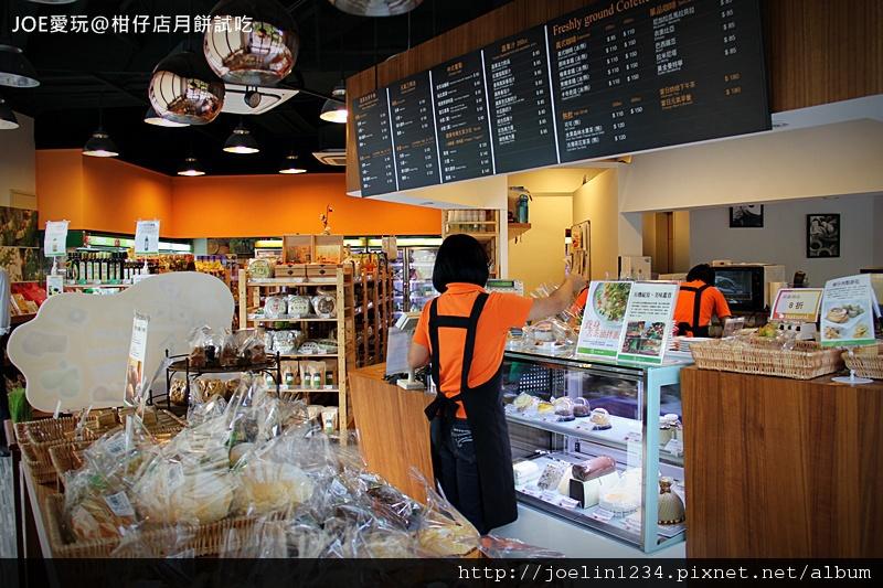 柑仔店月餅試吃IMG_9282