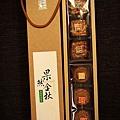 柑仔店月餅試吃IMG_9283