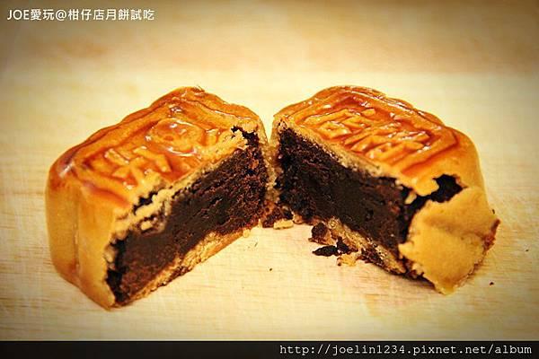 柑仔店月餅試吃IMG_9288