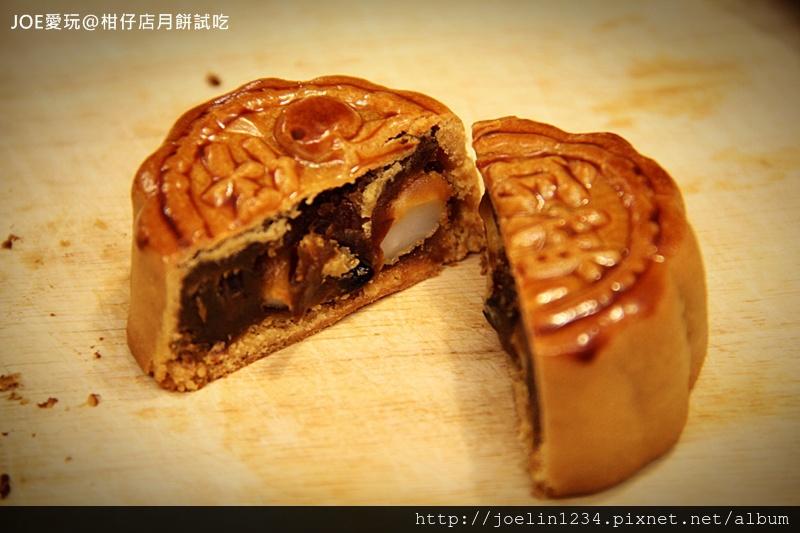 柑仔店月餅試吃IMG_9300