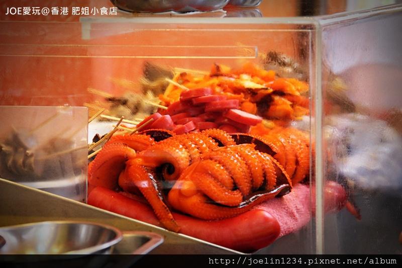肥姐小食店IMG_8043