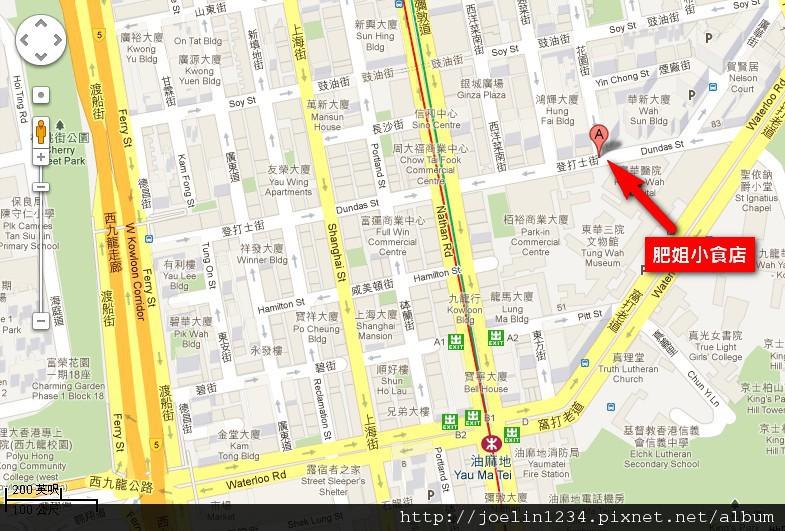 肥姐小食店地圖