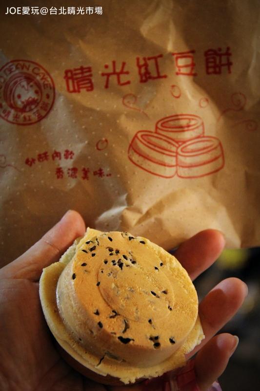 台北晴光市場IMG_9457