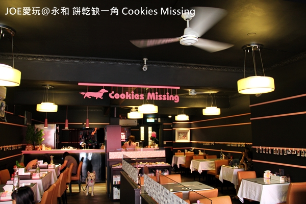 餅乾缺一角Cookies missingIMG_9778