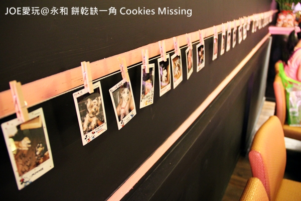 餅乾缺一角Cookies missingIMG_9779