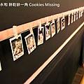 餅乾缺一角Cookies missingIMG_9779