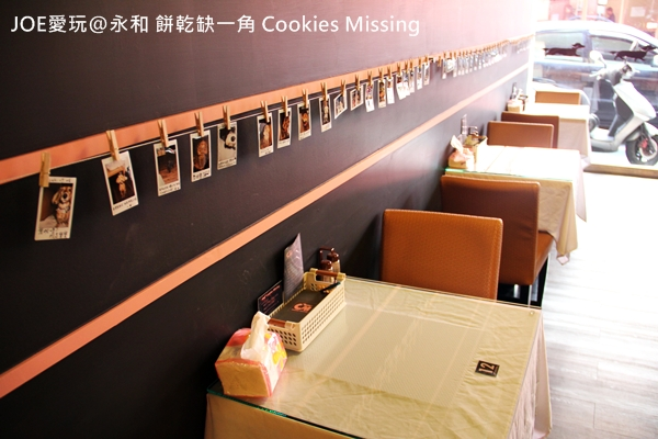 餅乾缺一角Cookies missingIMG_9780