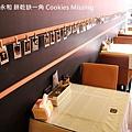 餅乾缺一角Cookies missingIMG_9780