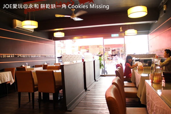 餅乾缺一角Cookies missingIMG_9782