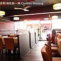 餅乾缺一角Cookies missingIMG_9782