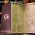 餅乾缺一角Cookies missingIMG_9786