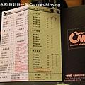 餅乾缺一角Cookies missingIMG_9787