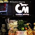 餅乾缺一角Cookies missingIMG_9788