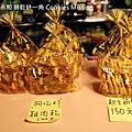 餅乾缺一角Cookies missingIMG_9790