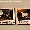餅乾缺一角Cookies missingIMG_9809