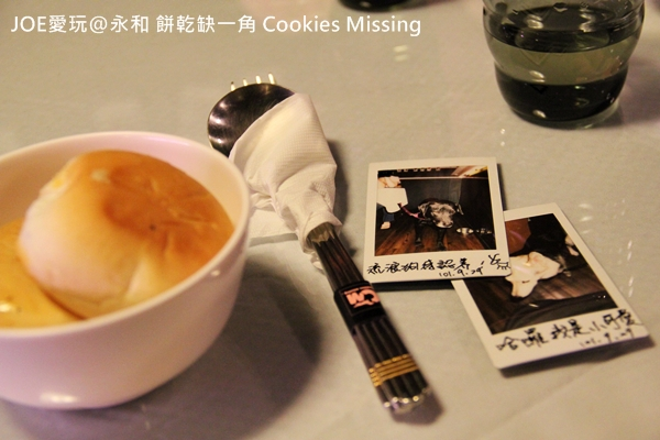 餅乾缺一角Cookies missingIMG_9810
