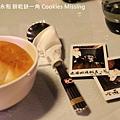 餅乾缺一角Cookies missingIMG_9810