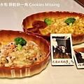 餅乾缺一角Cookies missingIMG_9817