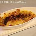 餅乾缺一角Cookies missingIMG_9853