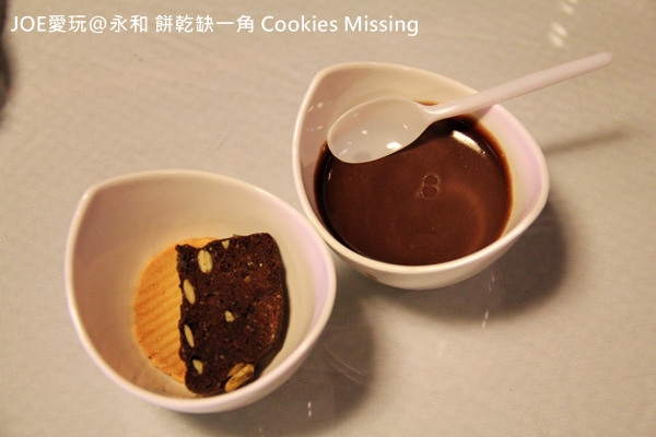 餅乾缺一角Cookies missingIMG_9855
