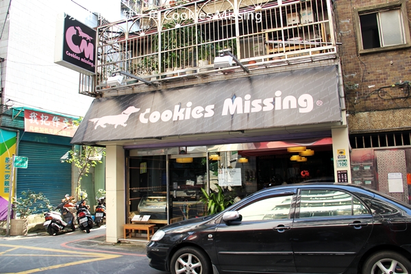 餅乾缺一角Cookies missingIMG_9867