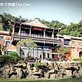 新竹南園TheOneIMG_0601