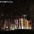 新竹南園TheOneIMG_0759