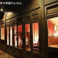 新竹南園TheOneIMG_0765