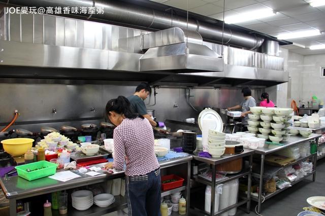 高雄香味海產粥IMG_2264