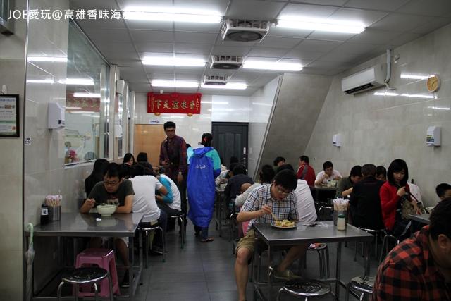 高雄香味海產粥IMG_2265